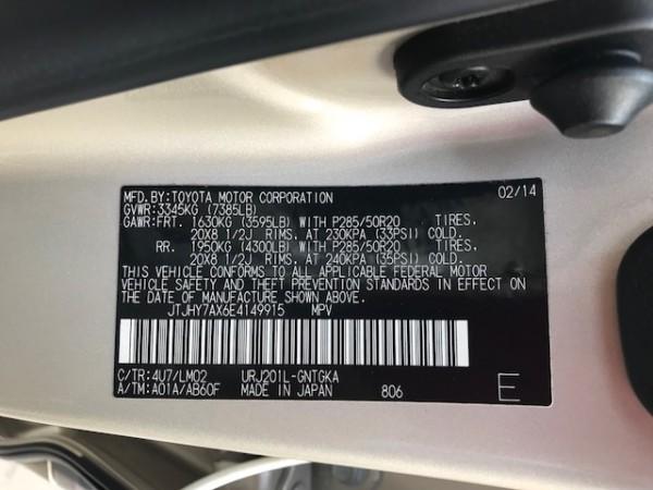 Lexus LX 570 Bán LX570 Mỹ sản xuất 2014 dk 2016 ệ đẹp