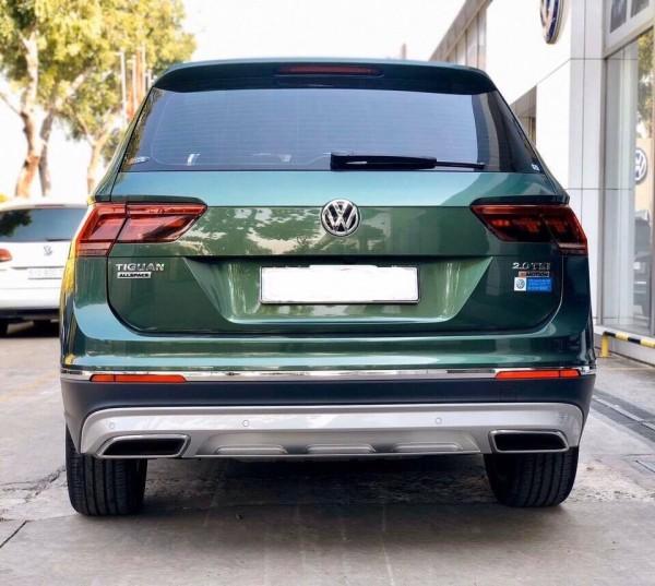 Volkswagen Tiguan Volkswagen Tiguan AllSpace màu cực độc