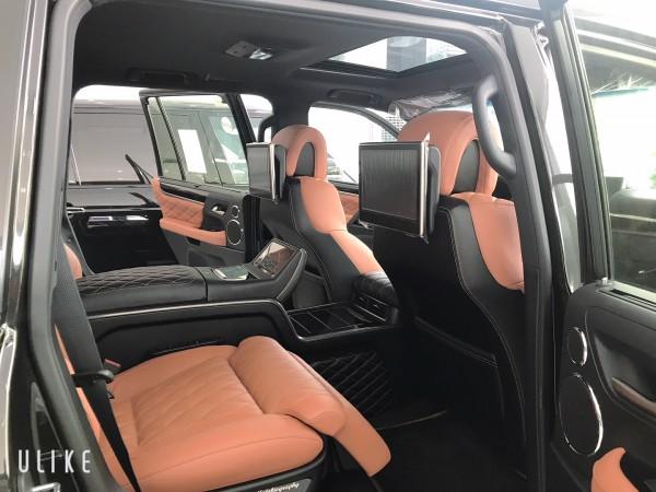 Lexus LX 570 Bán Lexus LX570 MBS 2020