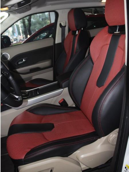Land Rover Range Rover Evoque (2011)Anh Dũng Auto bán 2080 triệu