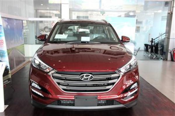 Hyundai Tucson 2017 nhập mới, giá ưu đãi nhất
