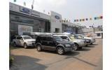 Ford Tây Ninh - CN Bến Thành Ford