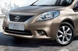 Nissan Giải Phóng